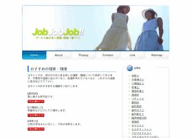 job.job-hunting.jp