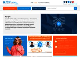 job.lanit.ru