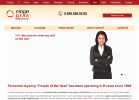 job.ludidela.ru