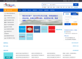 job.qhd.com.cn