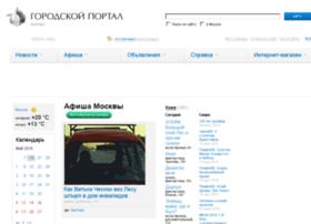 job.webrostov.ru