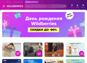 job.wildberries.ru