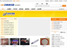 job.xaonline.com