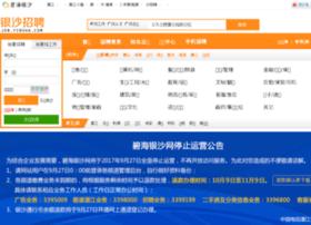 job.yinsha.com