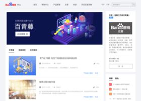 job.zph.com.cn