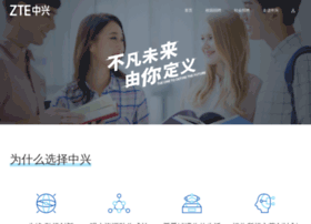job.zte.com.cn