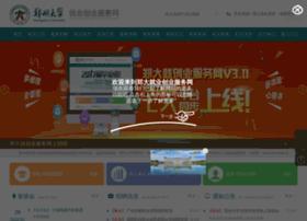 job.zzu.edu.cn