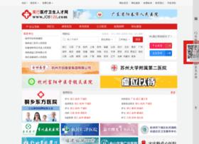 job120.com.cn