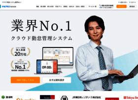 jobcan.ne.jp