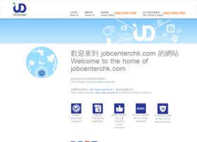 jobcenterchk.com