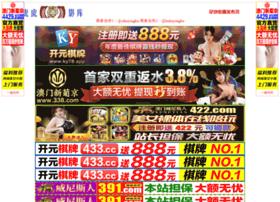 jobcer.com