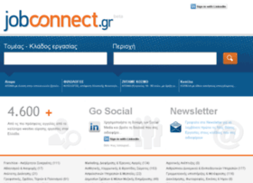 jobconnect.gr