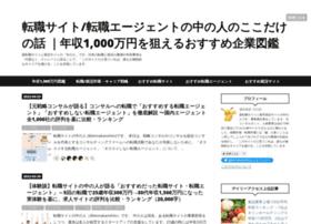jobdirect.jp