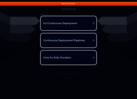 jobengine.jp
