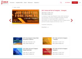 jobfair.chinajob.com