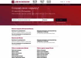 jobinmoscow.ru