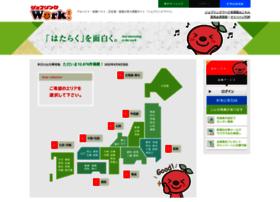 joblink-work.jp