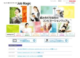 jobmagic.jp