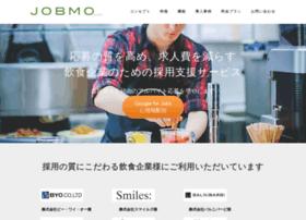 jobmo.jp