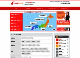 jobp.jp