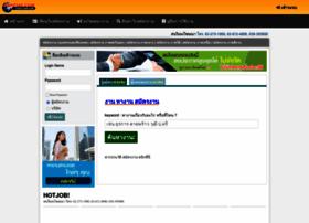 jobpub.com