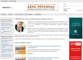 jobrating.ru