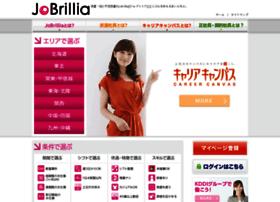 jobrillia.jp