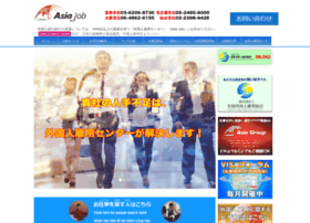 jobs.apower-job.net