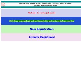 jobs.csb.gov.in