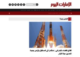 jobs.emaratalyoum.com