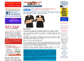 jobs.jaffnaonline.info
