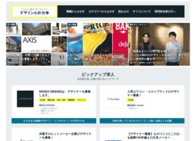 jobs.japandesign.ne.jp