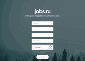 jobs.ru