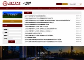jobs.shanghaitech.edu.cn