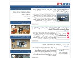 jobs24.news