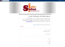 jobs4sudan.blogspot.com