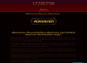 jobsassist.com
