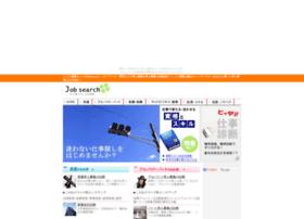 jobsearch.onushi.com