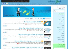 jobsfor5s.com