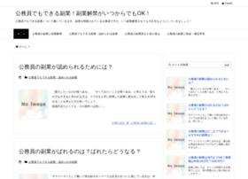 jobsinsearch.com