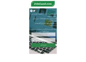 jobsland.com