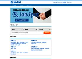 jobspot.jp