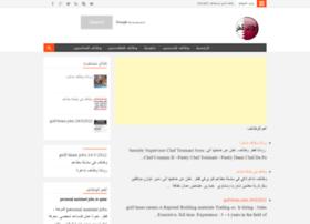 jobsqatar1.blogspot.com