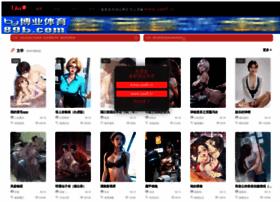 jobstobedonehandbook.com