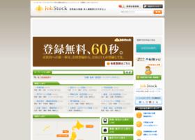 jobstock.jp