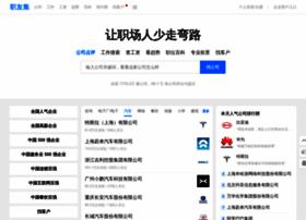 jobui.com