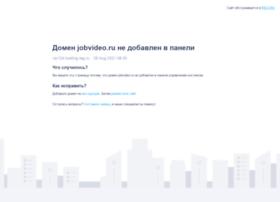 jobvideo.ru