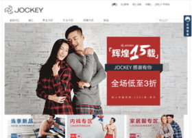 jockey.cn