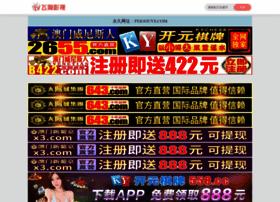 jocurionline24.com