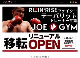 joe-gym.com
